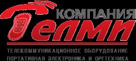 Компания Телми